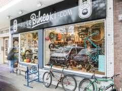 Fahrradladen & Werkstattfotos